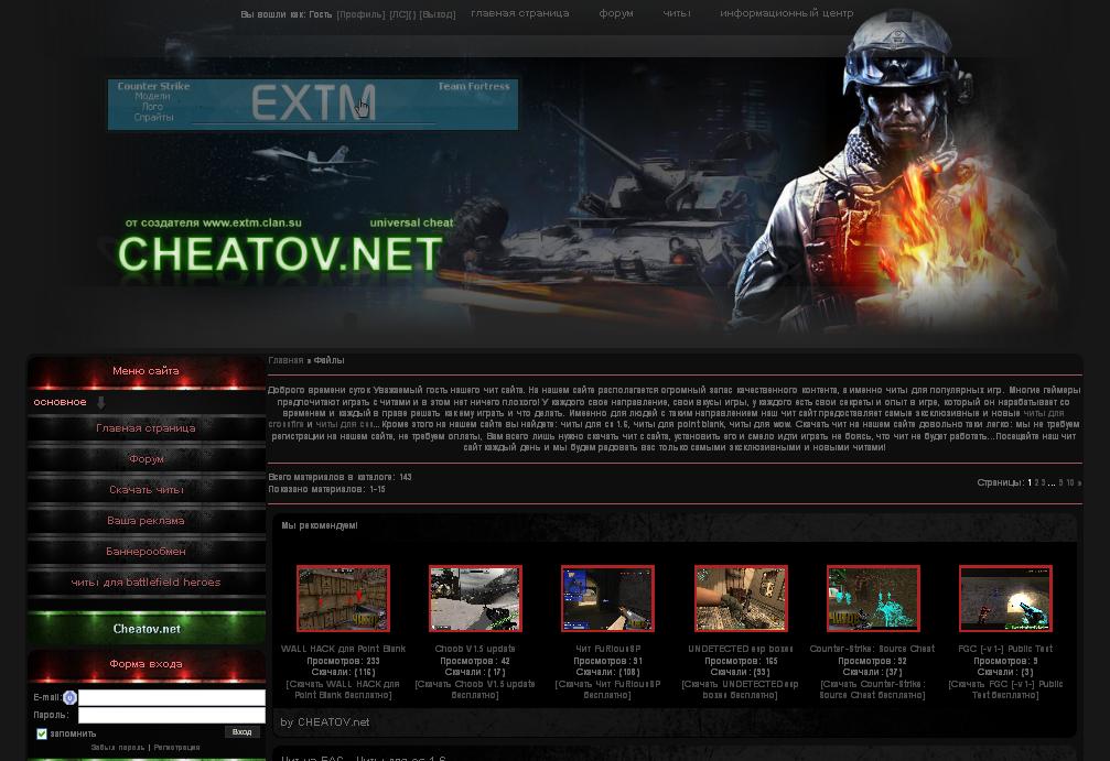 В текущей категории содержатся новые шаблоны игровых сайтов