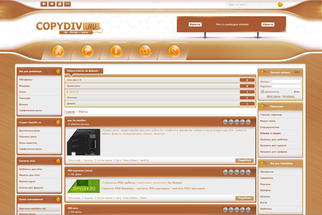Шаблон онлайн-магазина автозапчастей autoshop для ucoz