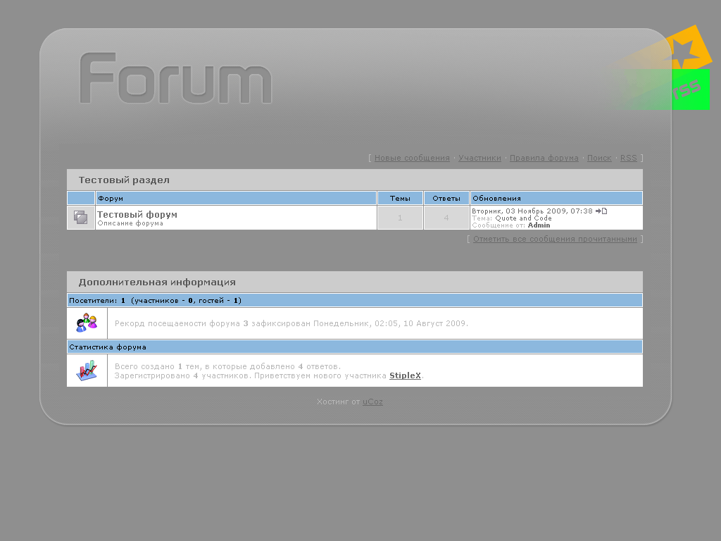 GrayForum