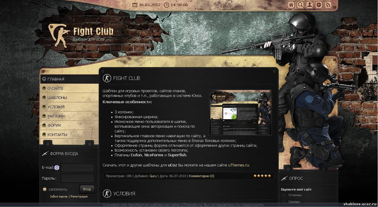 Бесплатный дизайн сайта, как создать дизайн для сайта