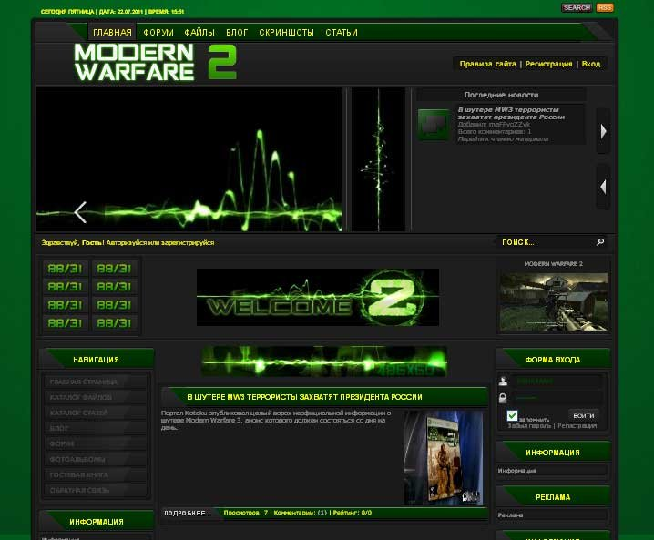 Шаблон игры Call Of Duty Modern Warfare 2 для Ucoz
