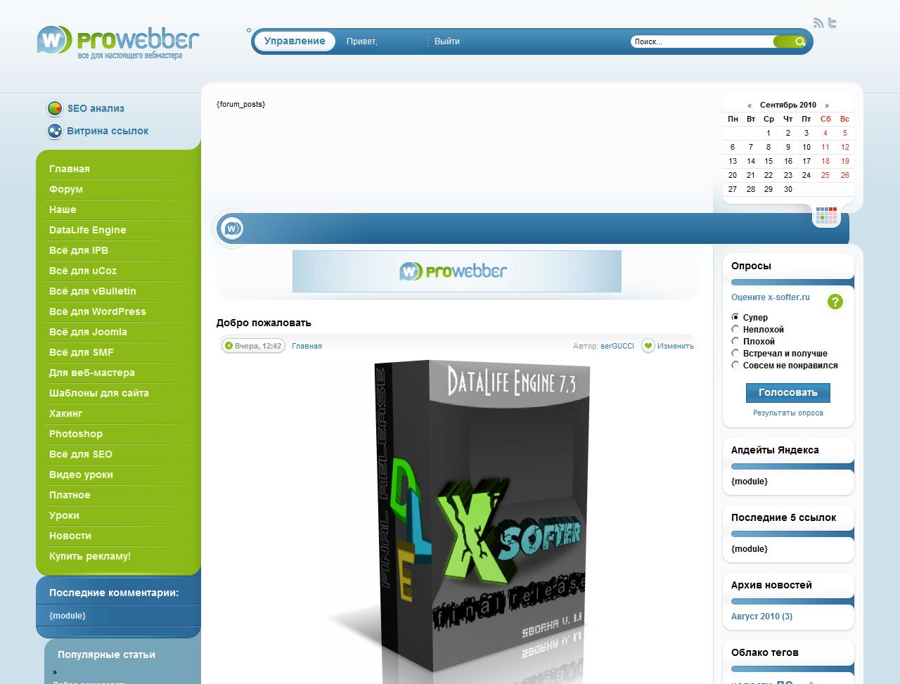 Скачать макеты сайтов в psd, готовые psd макеты, бесплатные psd макеты шаблоны сайтов, дизайн сайтов в формате psd на